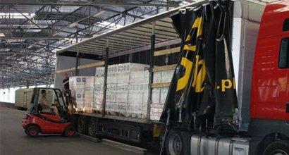 Страхование и безопасность грузов