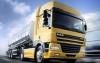 Автомобильные перевозки грузов на международном уровне