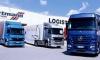 Взаимосвязь автотранспорта с другими видами транспорта при грузоперевозках