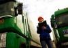 Страхование и безопасность грузов: общие правила